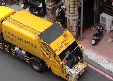 truck.v1